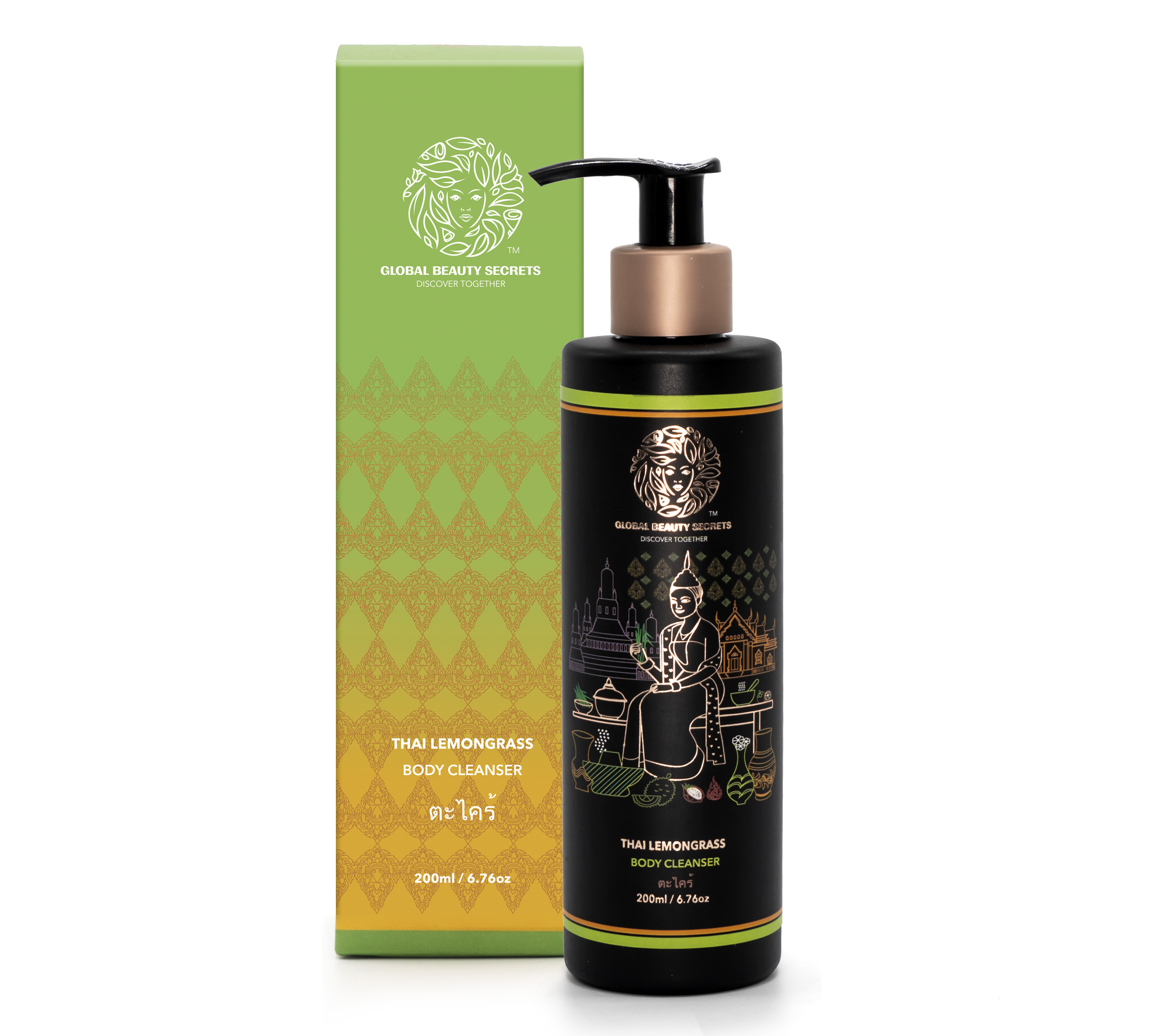 Thai Lemongrass Body Cleanser by Global Beauty Secrets